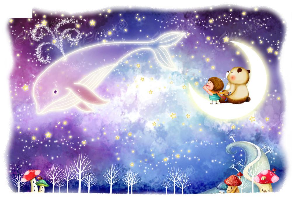 星空下的鲸鱼和小熊
