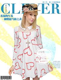 杂志女模特模板