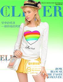 杂志时尚女装模板