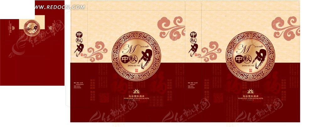中秋月饼礼盒包装素材图片