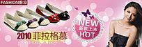 女鞋新品上市广告宣传海报