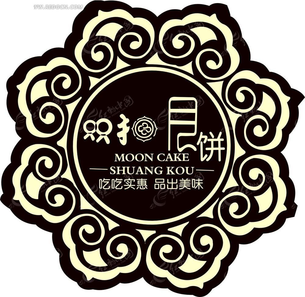 月饼包装盒设计素材cdr免费下载_中秋节图片