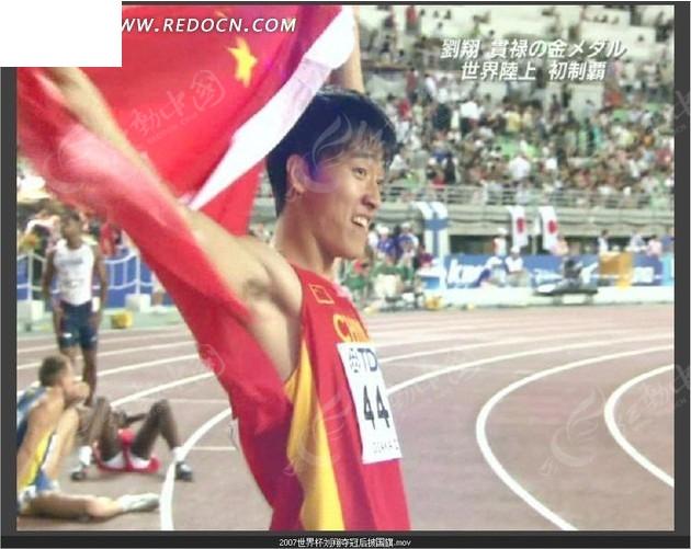 刘翔比赛视频素材