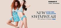 蓝色泳衣淘宝女装海报