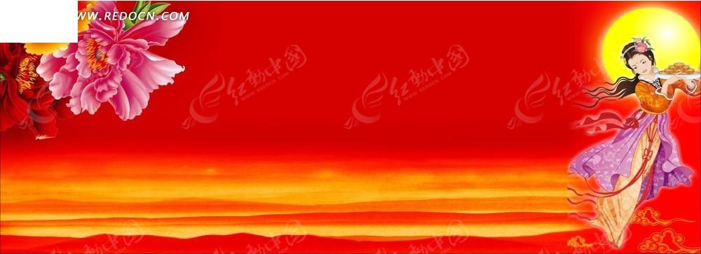 免费素材 矢量素材 节日矢量素材 中秋节 中秋海报背景  请您分享: 素图片