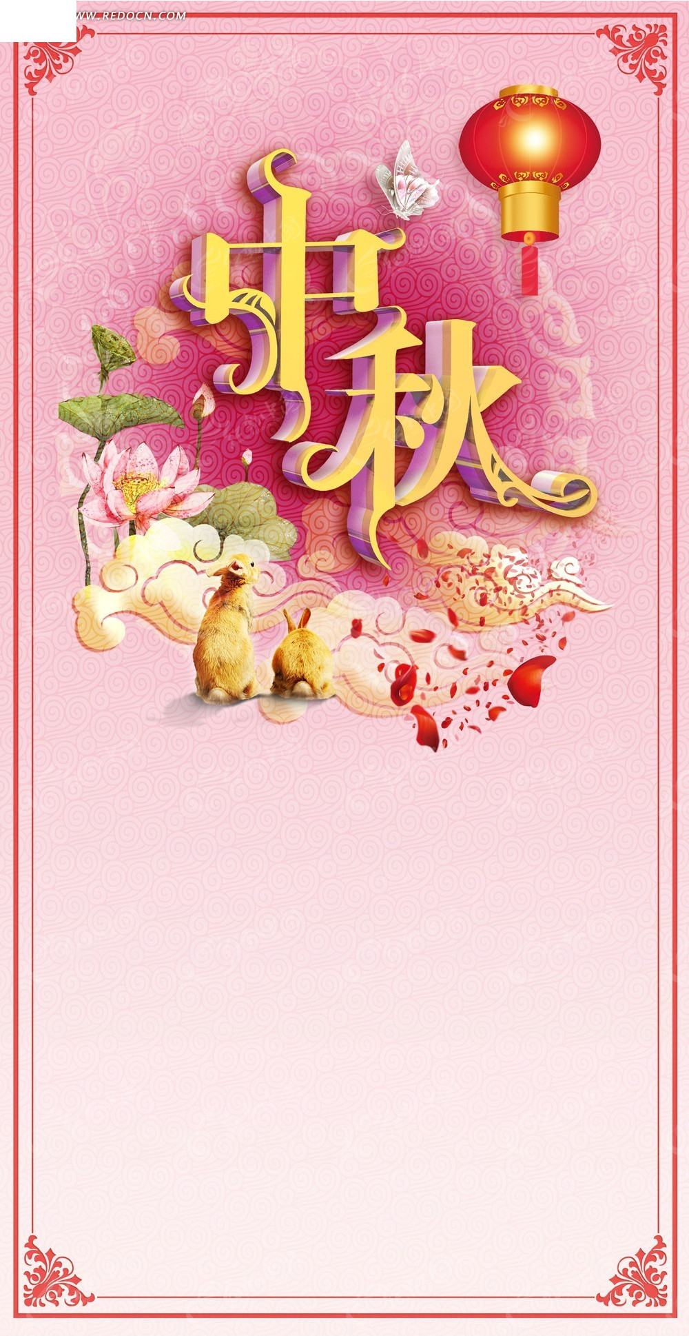 中秋节海报背景素材图片
