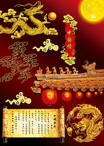 中秋节海报图片素材