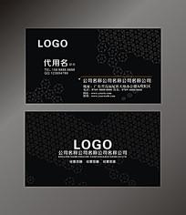 黑色底纹商业名片