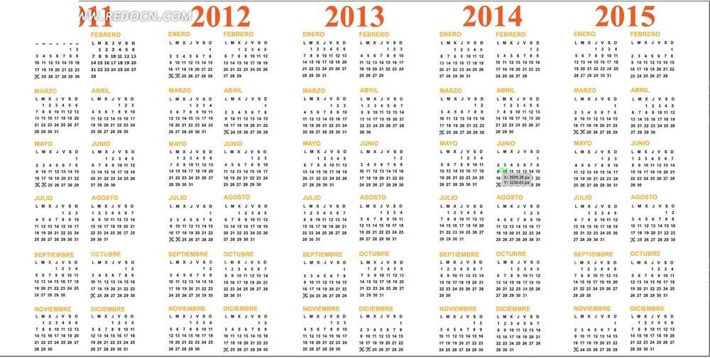 2011至2015年日历矢量图模版矢量图图片