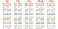 2011至2015年日历矢量图模版
