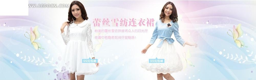 蕾丝雪纺连衣裙淘宝服装海报