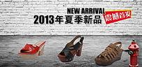 夏季新品女凉鞋淘宝促销海报