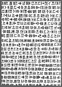 韩文毛笔字psd分层素材
