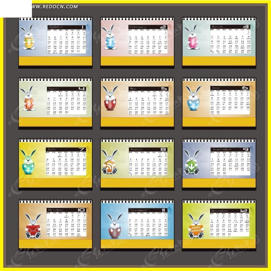 模板 日历台历 > 2015年卡通动物台历设计模版图片