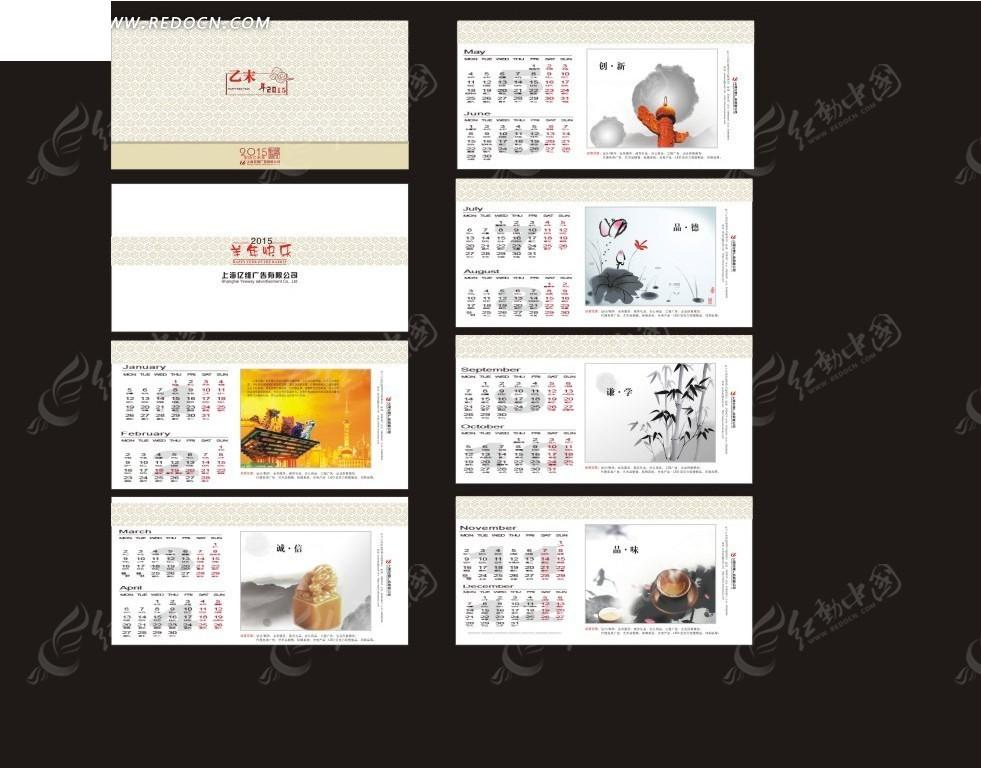 矢量素材 广告设计矢量模板图片