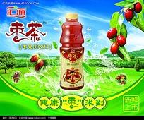 汇源枣茶广告海报