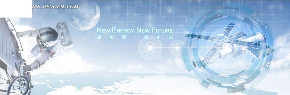 科技感网站banner