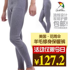 修身保暖裤直通车广告素材