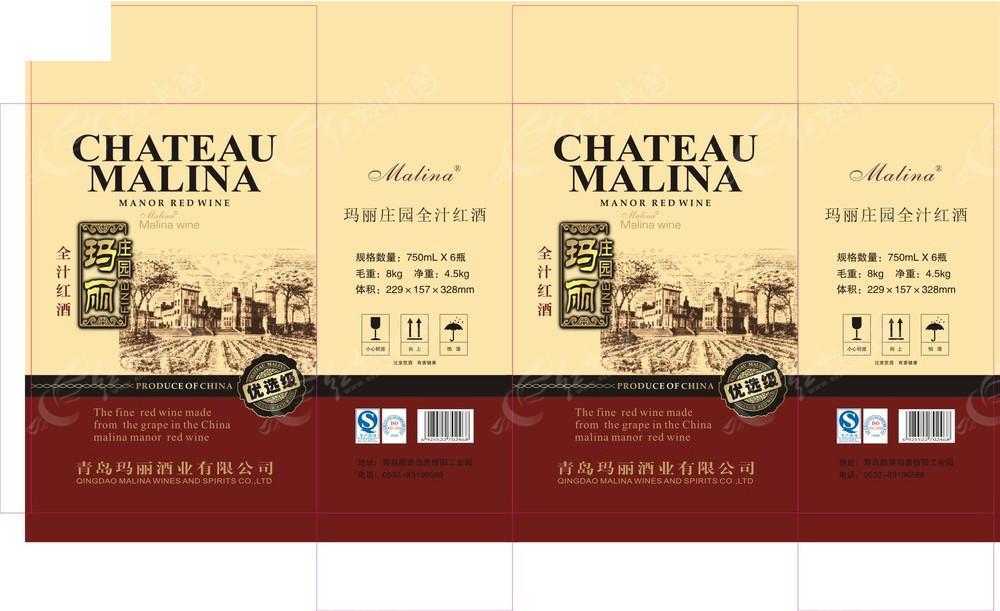 红酒包装盒设计图片