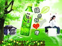 康师傅绿茶宣传海报