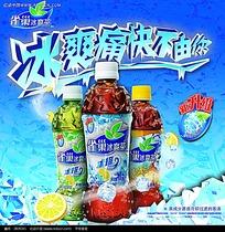 雀巢冰爽茶广告海报