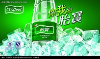 怡宝纯净水广告海报