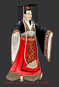 汉武帝3d模型