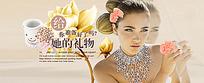 美女花朵图案淘宝网店素材
