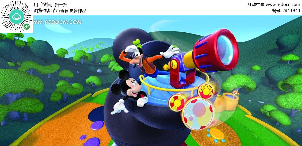 迪士尼乐园宣传海报