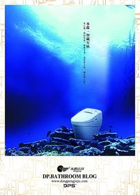 东鹏洁具卫浴宣传海报