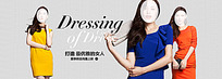 女装夏季新品上市淘宝促销海报