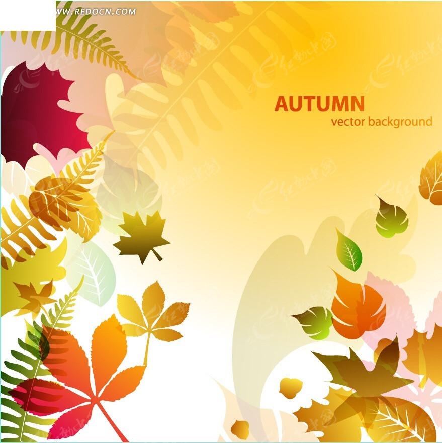 免费日记素材模板广告设计树叶素材海报设计漂亮的秋季矢量海报平面设计职场v日记矢量图片