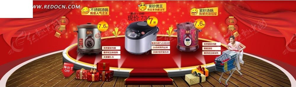 电器产品新年淘宝促销海报图片