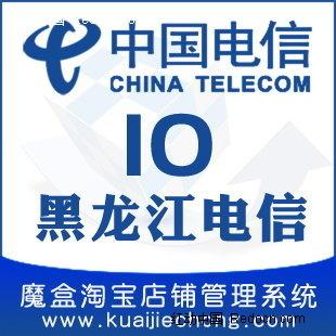 中国电信充100元话费有多少积分啊