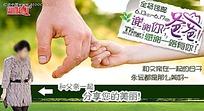 淘宝网店父亲节促销海报