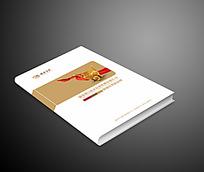 小额贷款金融画册