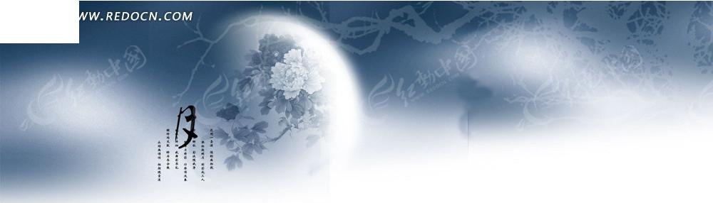 中秋月宣传海报背景素材图片