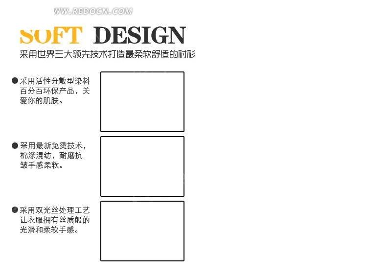 淘宝详情页模板素材_vi空白模板素材_明信片背面模板 ...