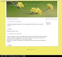 黄色背景英文博客网站源码
