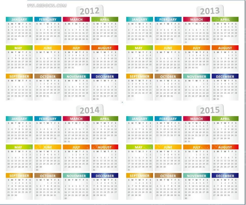 2012至2015年日历模板矢量图eps免费下载图片