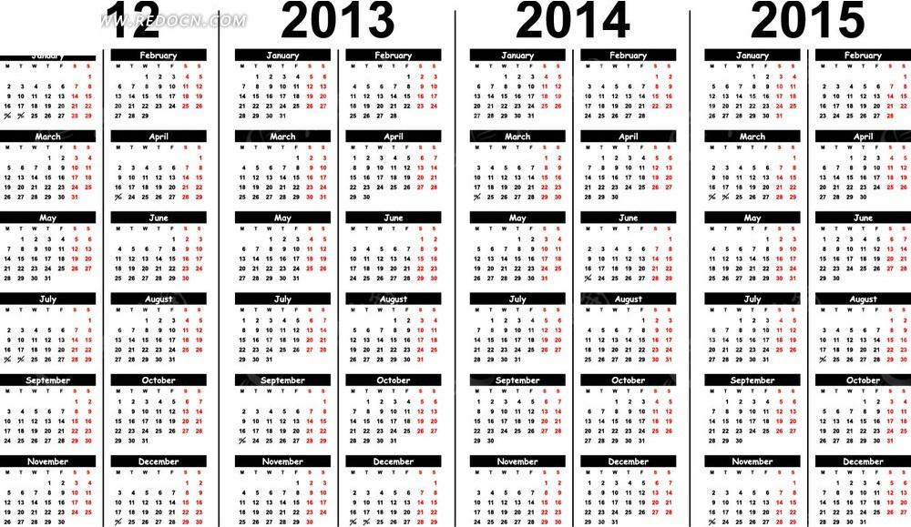 2012至2015年日历设计  请您分享: 素材描述:红动网提供日历台历精美