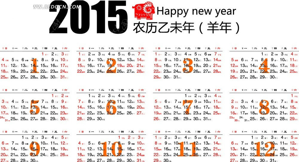 日历模板 日历设计 日历素材图片