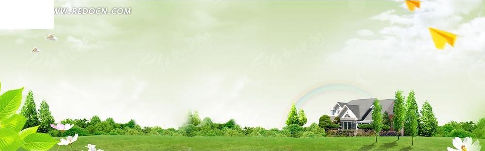 草地和房子淘宝店招背景jpg素材免费下载_红动网图片