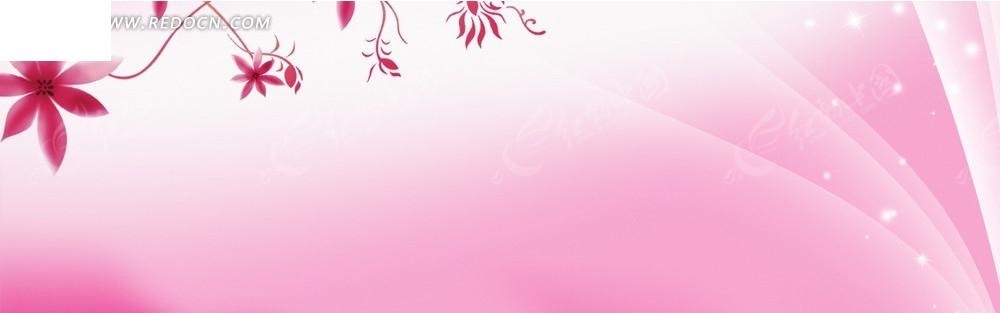 粉红花朵图案淘宝店招背景jpg素材免费下载_红动网图片