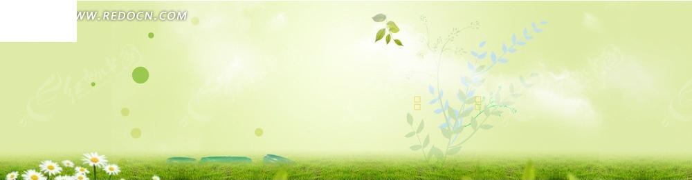 花朵和叶子淘宝店招背景jpg素材免费下载_红动网图片