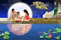 欢度佳节中秋宣传海报背景