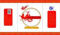 上海传统月饼包装盒展开图