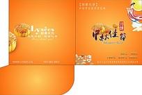 中秋佳节月饼包装盒展开图