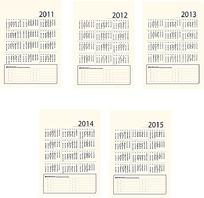 2011至2015年日历模板