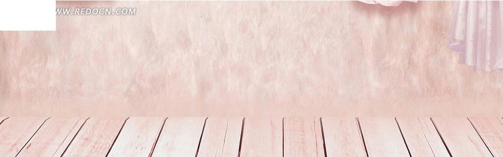 粉红色墙壁和木地板淘宝店招背景jpg素材免费下载_红图片